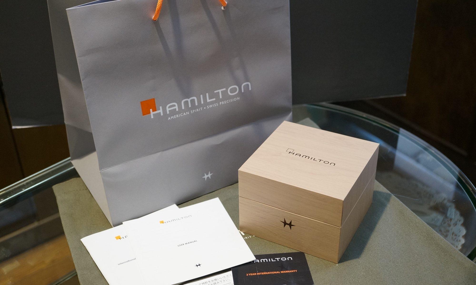 ハミルトン専門店 ランドホー 公式ブログ